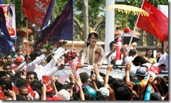 Aung San Suu Kyi by-election