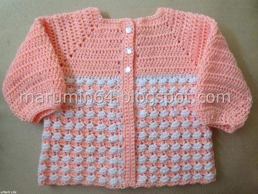 CC008 Canesú cuadrado con faldón a dos coloresSquare yoke crochet