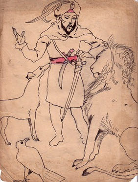 Un arab si niste animale de Emanuel Chirila