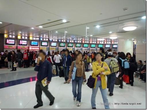 台北轉運站大廳