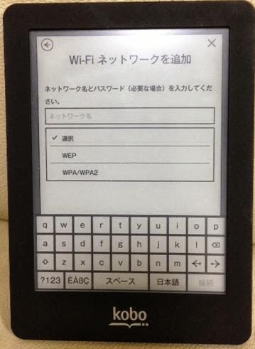 Kobo_Desktop05.JPG