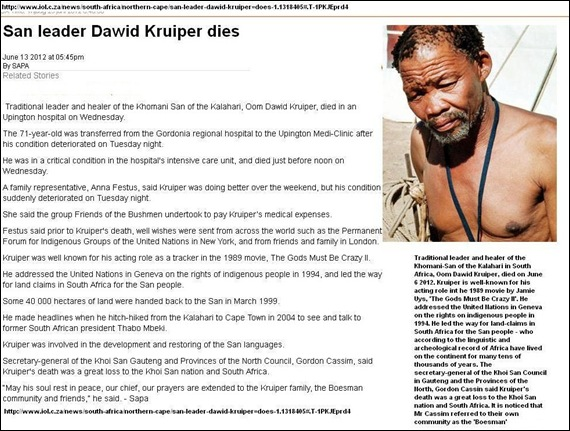 KRUIPER DAVID 71 DIES JUNE 6 2012. KALAHARI