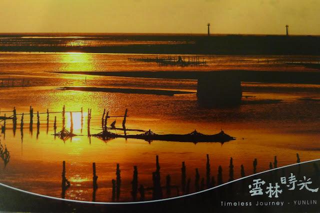 台西漁港日落