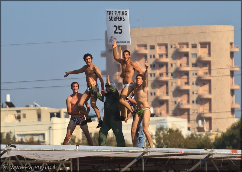 il/RedBull FlugTag 2011 в Тель Авиве   Часть вторая (20110603 ta redbull 197 5191)