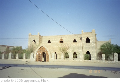 'CEDRHAB, Timbuktu' photo (c) 2005, upyernoz - license: http://creativecommons.org/licenses/by/2.0/