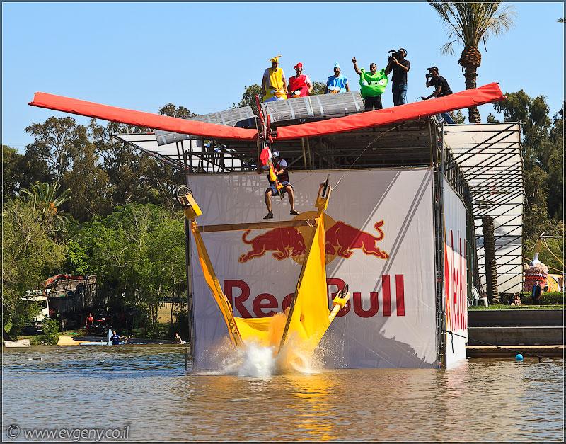 il/RedBull FlugTag 2011 в Тель Авиве   Часть вторая (20110603 ta redbull 128 4938)