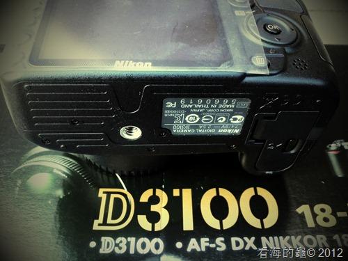 C360_2012-12-08-16-15-29