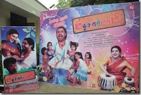 tamil-movies-madisar-mami-audio-launch-stills09[1]