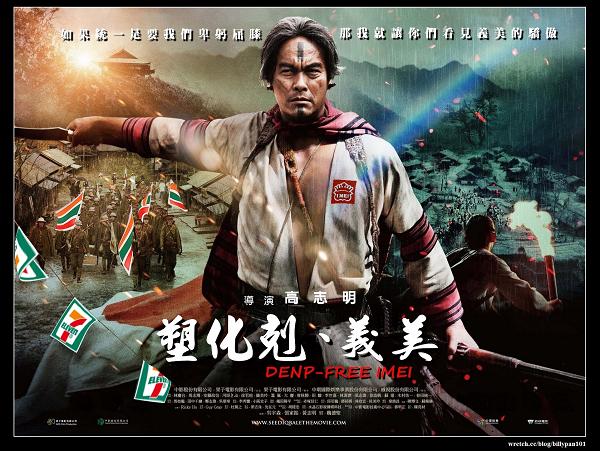 0911_movie2.jpg