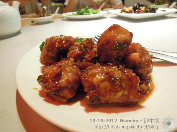 新竹美食, 上海料理, 御申園, 家庭聚餐, 家聚, 新竹餐廳DSCN1819