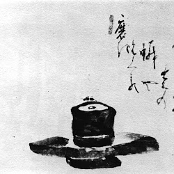 Hakuin, Stone Mortar & Ant (on the lid)