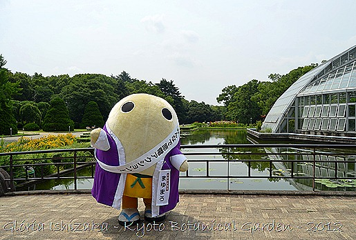 Gloria Ishizaka - Jardim Botanico de Kyoto 2012 - 7