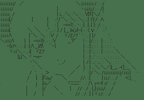 マリアンデール (イクシオンサーガ DT)
