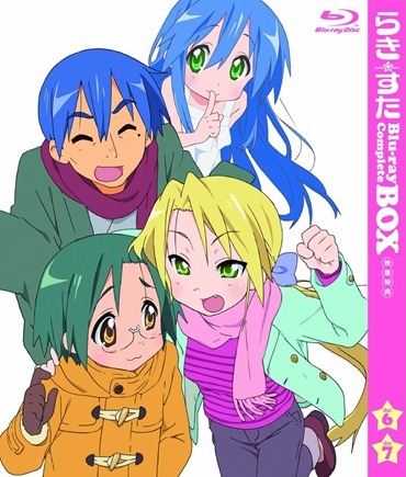 Lucky-star-bd-box6_thumb8