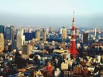 A atividade industrial do Japão cresceu no ritmo mais rápido em mais de sete anos em novembro