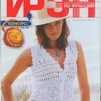 Журнал: Ирэн 3 2006 Формат: PDF Размер: 18,3 Mb Качество: хорошее Язык: русский Год издания: 2006 Страниц...