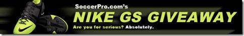 GS_banner_1