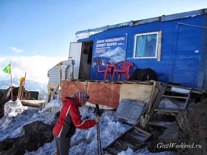 Elbrus29.JPG