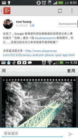 google  app-19