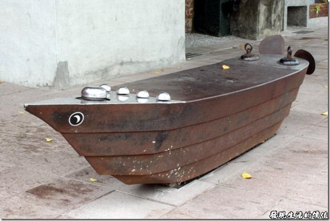 高雄-駁二。這是汪洋中的一條船嗎?還是陸地上的獨舟,總知識個蠻酷的造型,還可以當成椅子來坐,所有的銳角部份也都打了圓弧或圓角,不怕弄傷遊客。