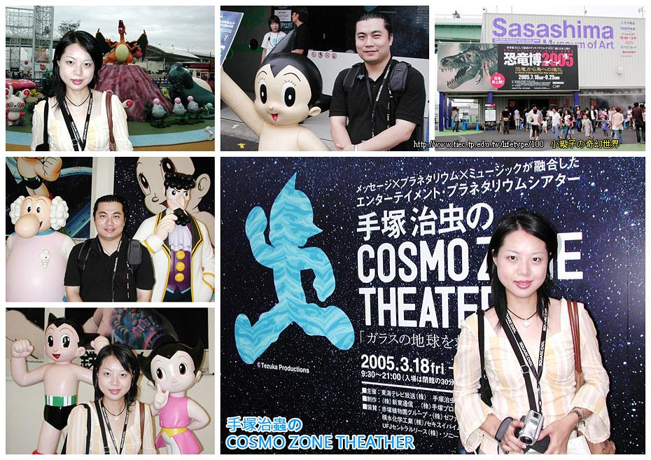 20050910-11-05.jpg