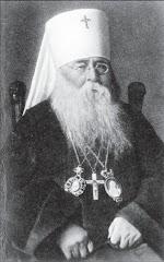 Митрополит Сергий (Страгородский).jpg