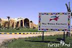 Фото 2 Three Corners Palmyra Resort