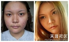chinese girls makeup before and after  (24)