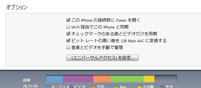 [ScreenClip%25282%2529%255B6%255D.png]