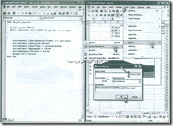 excel-11_05