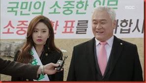 Miss.Korea.E12.mp4_003275099