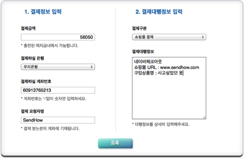 Naver20140224233700