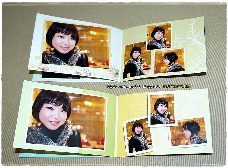 20110115_15.jpg