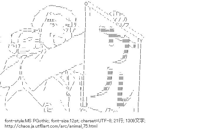 [AA]猿 (動物)