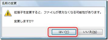 2013-03-18_08h01_33