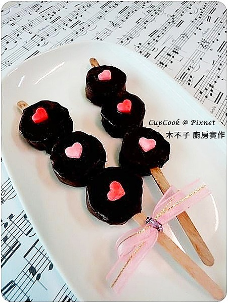 巧克力 佐 香蕉DSC00717.JPG