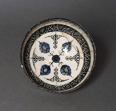 Bowl Iran, Kashan Bowl, early 13th century Ceramic; Vessel, Fritware, underglaze-painted, 2 7/8 x 6 in. (7.30 x 15.24 cm) The Nasli M. Heeramaneck Collection, gift of Joan Palevsky (M.73.5.189) Art of the Middle East: Islamic Department.