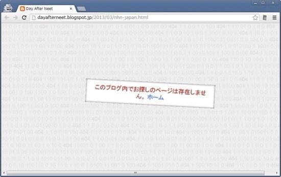 20130326111119.jpg