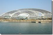 solar city china