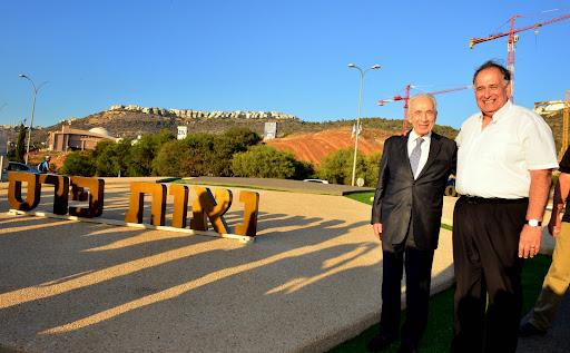 Novi mikrorayon Naot-Peres - Haifa.JPG