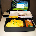 my setup in the shinkansen in Hiroshima, Hirosima (Hiroshima), Japan