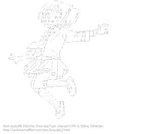[AA]Riko Kurahashi (Love Lab)