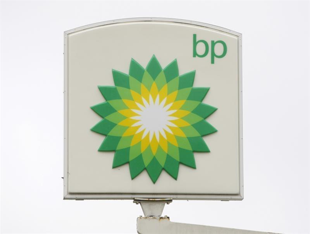 The BP brand logo is seen at a Washington, DC service station, on 27 October 2009. Photo: Jason Reed / REUTERS