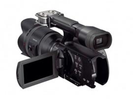NEX-VG30EH B