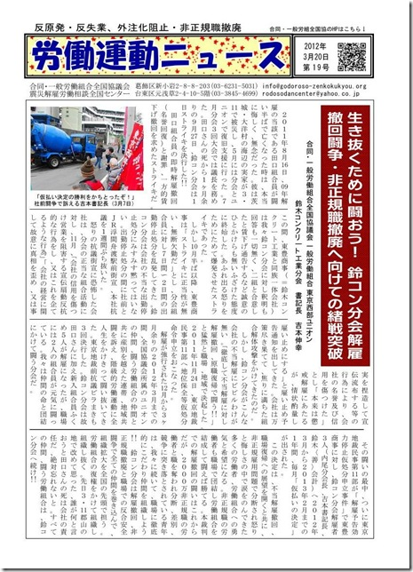 News19