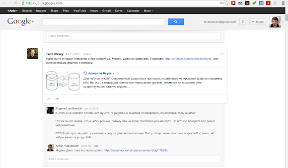 stylebot: google plus