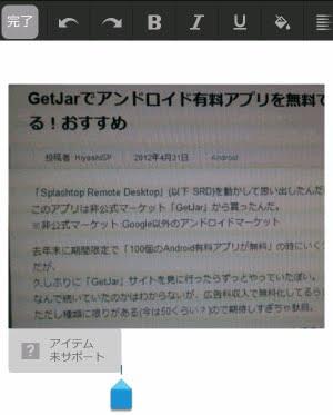 Google_Drive_camera4.jpg