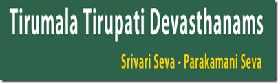 Srivari Seva   Parakamani Seva  online enrollment