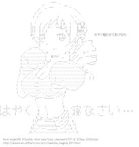 [AA]Tomoe Mami Boxing (Puella Magi Madoka Magica)