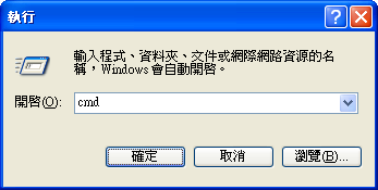 2012-11-07_14h47_40
